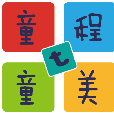 童程童美少儿编程教育(台州校区)logo
