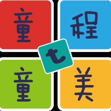 童程童美少儿编程教育(合肥之心城校区)logo