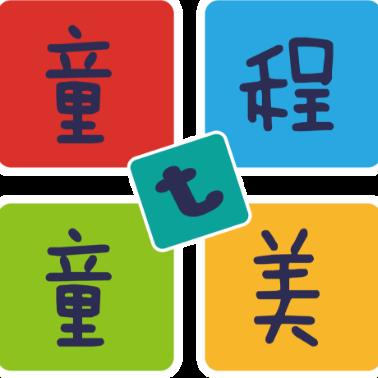 童程童美少儿编程教育(合肥银泰校区)logo