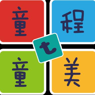 童程童美少儿编程教育(天大校区)logo