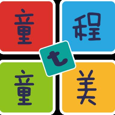 童程童美少儿编程教育(和平校区)logo