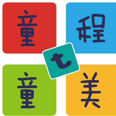 童程童美少儿编程教育(苏州湖西校区)logo