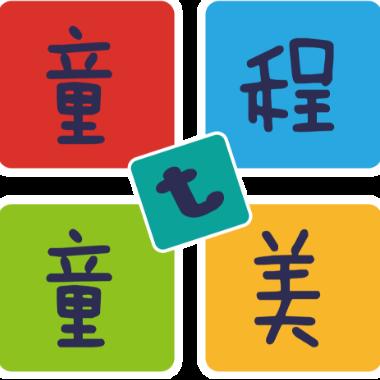 童程童美少儿编程教育(河西银河校区)logo