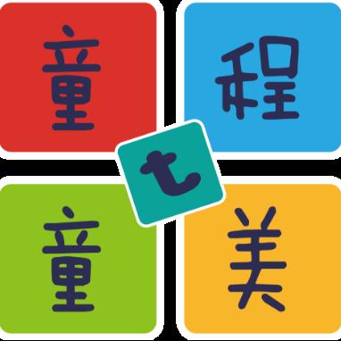 童程童美少儿编程教育(天津鼓楼校区)logo