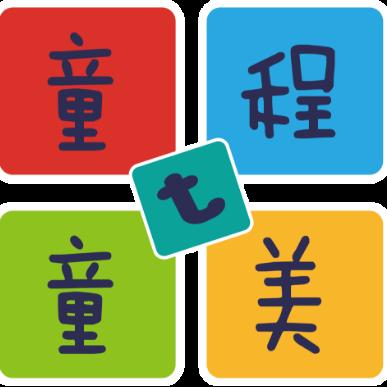 童程童美少儿编程教育(郑州河南大学科技园校区)logo