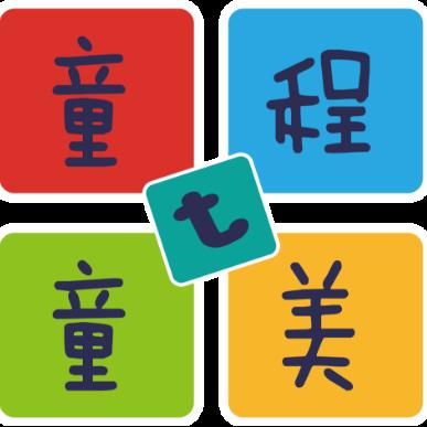 童程童美少儿编程教育(郑州金水万达校区)logo