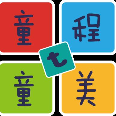 童程童美少儿编程教育(郑州中原万达校区)logo