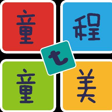 童程童美少儿编程教育(哈尔滨哈西校区)logo