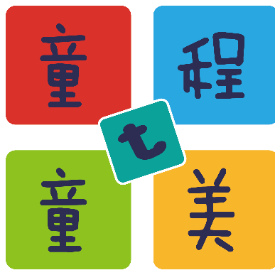 童程童美少儿编程教育(长沙好小子湘潭校区)logo