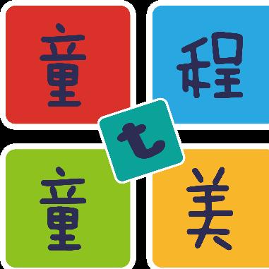 童程童美少儿编程教育(长沙好小子广益校区)logo