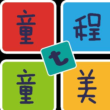 童程童美少儿编程教育(长沙好小子梅溪湖校区)logo