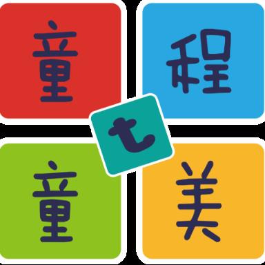 童程童美少儿编程教育(淄博校区)logo