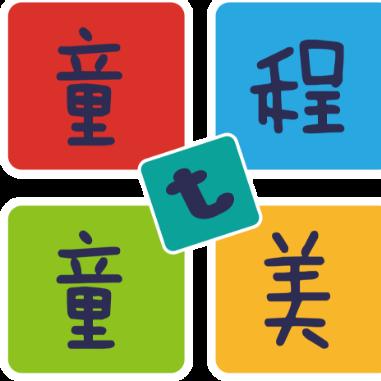 童程童美少儿编程教育(太原府西校区)logo