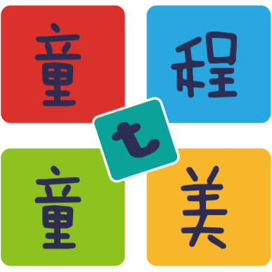 童程童美少儿编程教育(太原清徐校区)logo