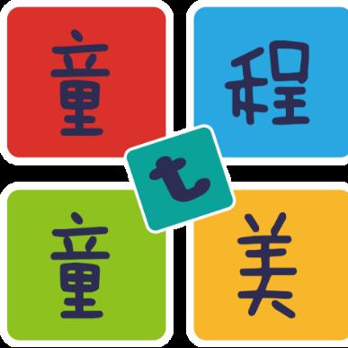 童程童美少儿编程教育(石家庄金立方校区)logo