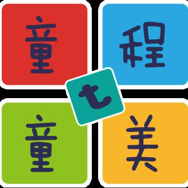 童程童美少儿编程教育(石家庄万达校区)logo