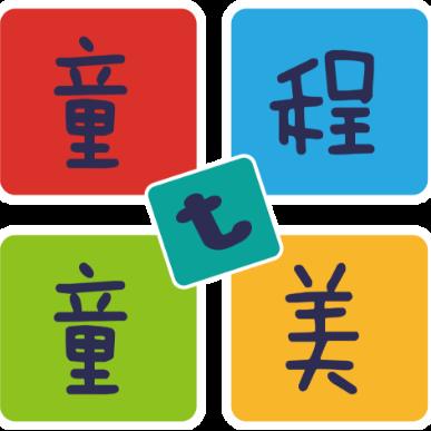童程童美少儿编程教育(唐山校区)logo