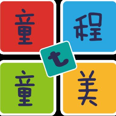 童程童美少儿编程教育(石家庄北辰校区)logo