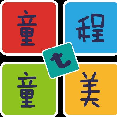 童程童美少儿编程教育(长沙好小子富兴)logo