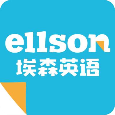 埃森英语logo