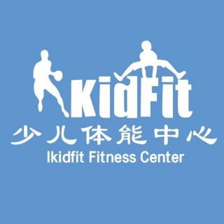 Ikidfit少儿体能中心logo