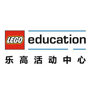 乐高活动中心(盛世天骄店)logo